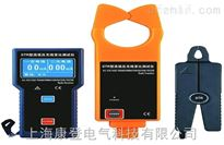 STR高低壓红杏视频第一亚洲變比測試儀