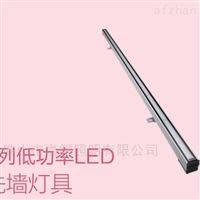 悠奕飞利浦BCP270/4W15.5W 24V LED洗墙灯