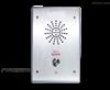 HS-6033L非可视网络语音对讲终端(分机)