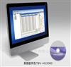HS-3000系统服务器管理软件厂家