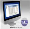 HS-3000 IP网络对讲系统服务器管理运行软件