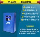 SS-602C山东淄博电子围栏主机厂家价格