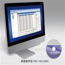 IP网络对讲系统服务器管理软件