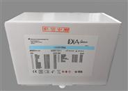 抗胰島素抗體放免試劑盒