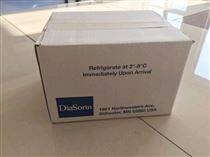 明膠酶譜檢測試劑盒