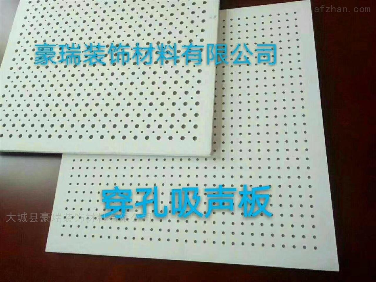 桂林硅酸钙板穿孔吸音岩棉板有防水性能