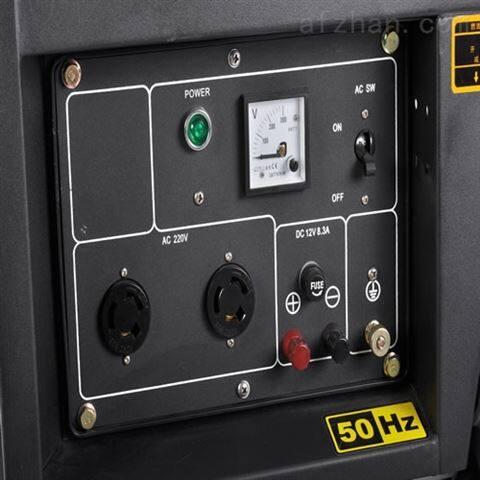 进口5KW柴油静音220V发电机