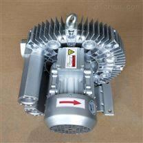 旋涡鼓风机尺寸/高压环形气泵参数