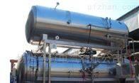 工业化工液体电加热棒