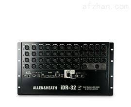 ALLEN HEATH衡阳iDR-32混音主机架批发价格