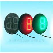 Ф300紅綠雙色倒計時信號燈燈芯 交通燈廠家