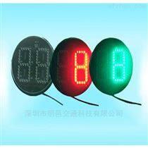 Ф300红绿双色倒计时信号灯灯芯 交通灯厂家