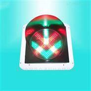 供應400圓形紅叉綠箭車道信號燈 LED交通燈