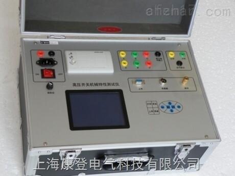 STR-KG开关动特性测试仪