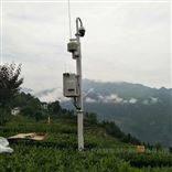 BRL-QX野外农业茶园气象站