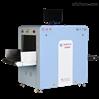 桌面一体化X射线安全检查设备SMS-6550