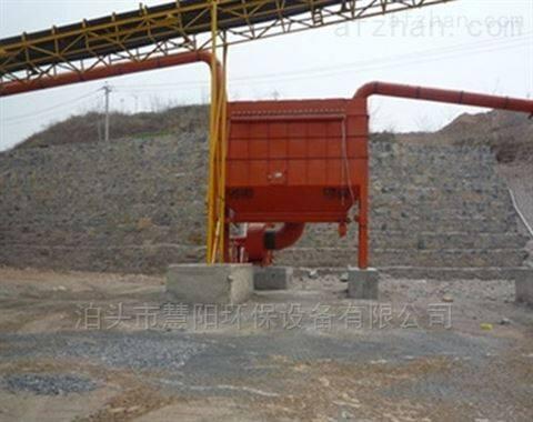 矿石破碎机除尘器厂家详细总结
