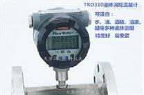 陕西延安耐高温/耐腐蚀涡轮流量计设置