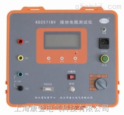 KD2571BV 智能型接地电阻测试仪