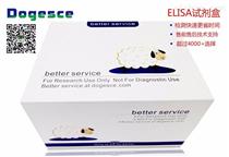 北京人sIgE北京Elisa Kit價格