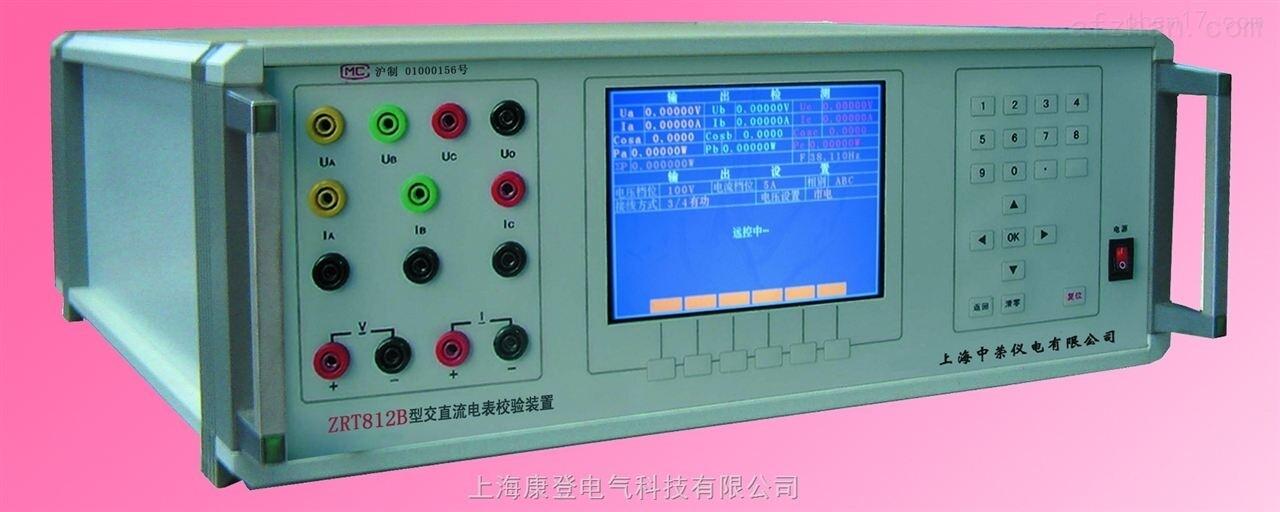 ZRT811B单相交直流指示仪表校验装置