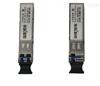 HK-SFP-1.25G-1310-DF-MM-E供應光纖收發器光模塊