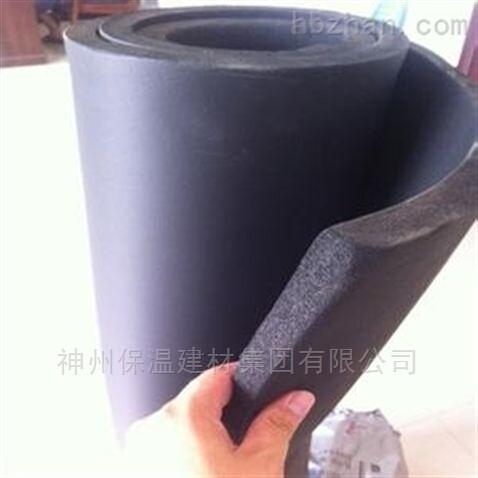 橡塑保温板价格表 风筒管道专用 促销