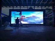 舞台Q3高清LED显示屏安装价格多少钱