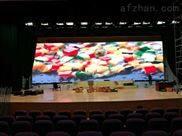 全彩室内p2.5全彩LED显示屏安装售价