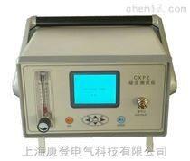 CXPZSF6综合测试仪