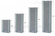 HS系列全天候室外戶外防水音柱監控廣播設備