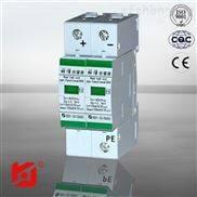 KDY-20直流電源浪涌保護器廠家