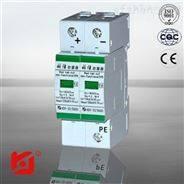 KDY-20直流电源浪涌保护器厂家
