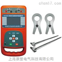 WN6800双钳多功能接地电阻测试仪