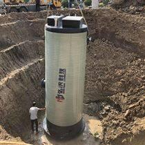 貴州一體化預制泵站地埋式泵站廠家定制