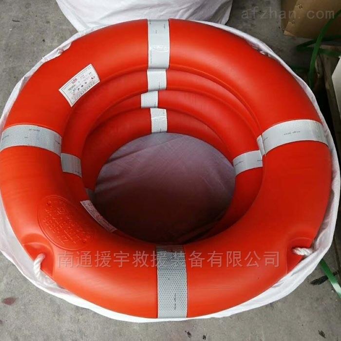 2.5CCS認證船用救生圈 新標準CCS救生衣