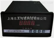 功率放大器装置GF-300B系列