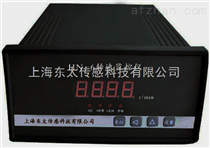 SDJ-3LS 振动监控保护仪