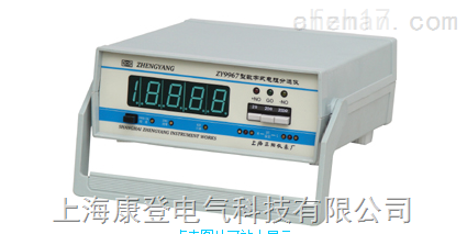 ZY9967-1直流电阻分选仪