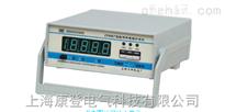 ZY9986(3A)继电器触点接触电阻分选