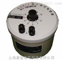 GX9/1 GX9/2 GX9/3 G标准电感器