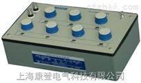 ZX54直流电阻箱(七组开关)