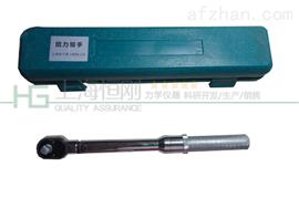 机械式力矩扳手拧紧螺栓的机械式力矩扳手工具SGTG-400