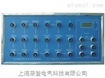 KD8650 高壓直流標準電阻器
