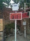 厂区TSP环境在线监测站