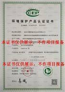 广州CCEP认证扬尘七参数监测预警系统