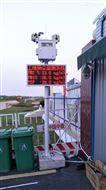 揚塵噪聲污染防治各項措施監控設備