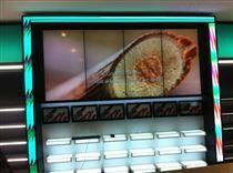 創新維漳州黑牛哥46寸液晶拼接屏顯示設備