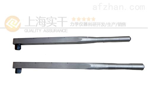 重量轻的预置式扭力扳手生产厂家