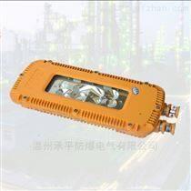 矿用隔爆型LED巷道灯DGS48/127L(A)
